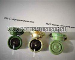 k52-2_med