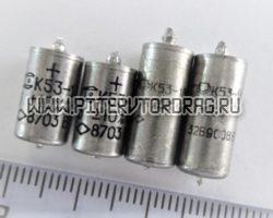 k53-1-kondensator