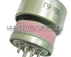gu70-b-lampa